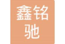 宜昌团购商品推广(不限行业)