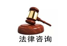 中小企业非诉专项法律顾问服务