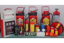 企业消防设施安装维修服务