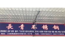 提供电氧焊等离子切割喷塑喷粉烤漆等专业技术服务