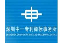 承接高价值专利培育及其他知识产权服务