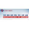 武汉红宝石知识产权服务有限公司宜昌分公司