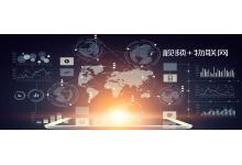 数字视频监控系统设计服务