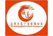 承接各类广告宣传策划推广