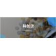 中银科技贷