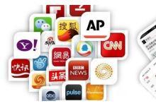 互联网广告设计服务