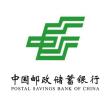 中国邮政储蓄银行宜昌市万达广场支行