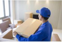 搬运装卸劳务服务