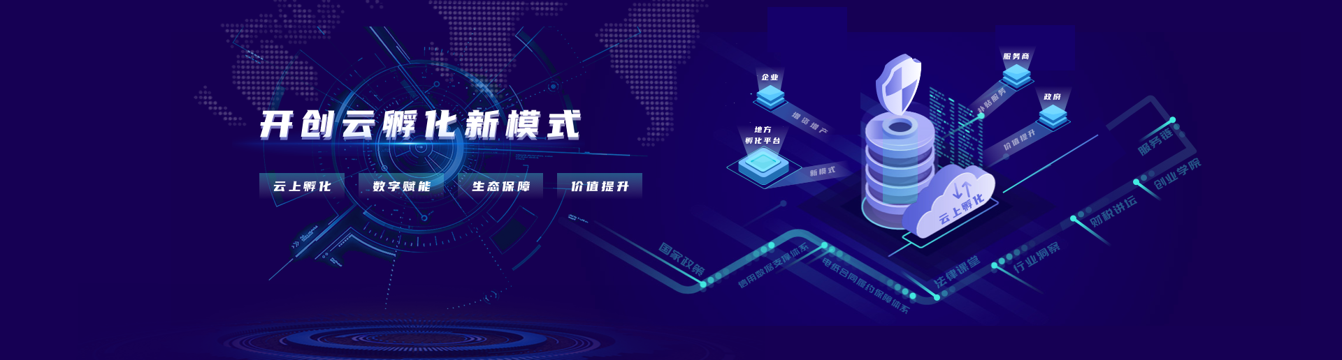 portal_yc_bg_banner_1