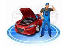 汽车检测及维修服务