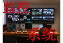 安防监控系统工程咨询服务