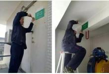 标识标牌安装劳务服务