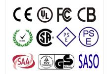 办理MSDS认证 聚合物锂离子电池MSDS认证 化学品MSDS认证办理