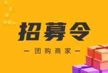 广东3c电子项目融资