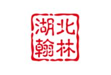 北京商旅机构融资